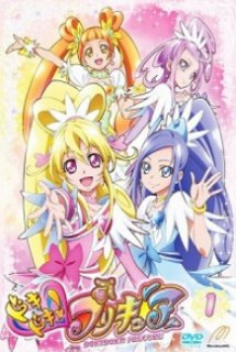 Dokidoki! Precure - Doki Doki! Precure | Doki Doki! Pretty Cure (2003)