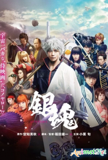 Gintama: Silver Soul Live Action (2017)