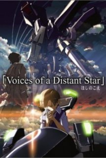 Hoshi no Koe - Voices of a Distant Star (2002)