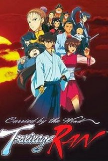 Kazemakase Tsukikage Ran - Kazemakase Tsukikage Ran | Mặc gió cuốn đi | Carried by the Wind: Tsukikage Ran (2000)