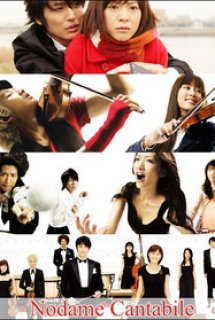 Nodame Cantabile [Live Action]