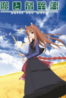 Ookami to Koushinryou - Spice And Wolf