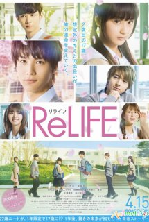 ReLIFE Live Action - ReLife (2017)