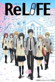 ReLIFE - Re LIFE (2016)