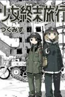 Shoujo Shuumatsu Ryokou - Girls' Last Tour, The End Girl Trip (2017)