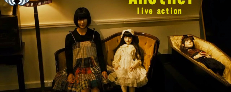 Another Live Action Movie (2012) - Another (2012-Japanese Movie)
