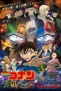 Detective Conan Movie 20: The Darkest Nightmare - Detective Conan Movie 20: Cơn ác mộng đen tối | Meitantei Conan Movie 20 | Detective Conan: Pitch Black Nightmare | Meitantei Conan: Junkoku no Nightmare (2016)