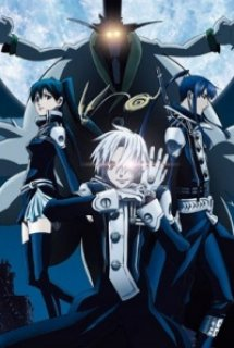 D.gray Man - D. Gray-man, D. Grey-man (2006)