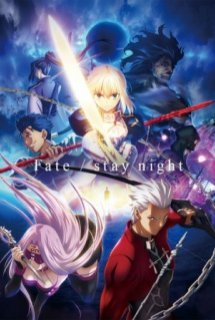 Fate/stay night: Unlimited Blade Works 2nd Season - Fate/stay night (2015) | Fate/stay night: Unlimited Blade Works (TV) 2nd Season [Bluray]