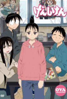 Genshiken OVA [BluRay Disc] - The Society for the Study of Modern Visual Culture OVA [BD] (2006)