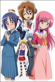Hayate no Gotoku!! (Ss2) - Hayate the Combat Butler Season 2 | Hayate no Gotoku 2nd Season