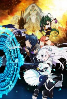 Hitsugi no Chaika: Avenging Battle - Chaika -The Coffin Princess- Avenging Battle, Hitsugi no Chaika 2nd Season, Hitsugi no Chaika Second Season (2014)