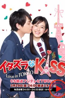 Itazura Na Kiss - Love in Tokyo (Live Action) - Nụ Hôn Tinh Nghịch | Mischievous Kiss: Love in Tokyo | Love In Tokyo (Live Action) (2013)