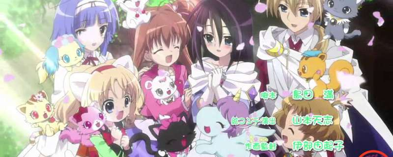 Jewelpet Tinkle - Jewelpet 2 | Jewelpet Twinkle Star