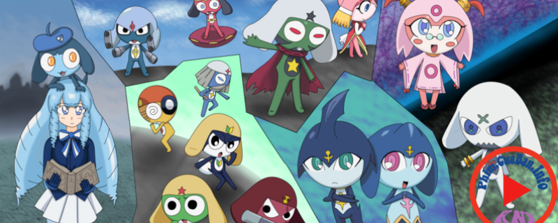 Keroro Gunsou Movie 1 - Chou Gekijouban Keroro Gunsou | Sergeant Frog Movie