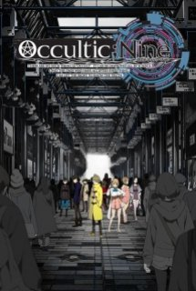 Occultic;Nine - Occultic9, Occultic Nine