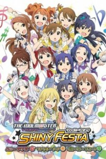The iDOLM@STER: Shiny Festa - The Idolmaster: Shiny Festa (2012)