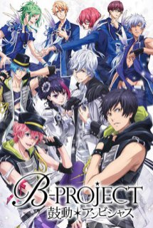 B-Project: Kodou*Ambitious - B-PROJECT~鼓動*アンビシャス~