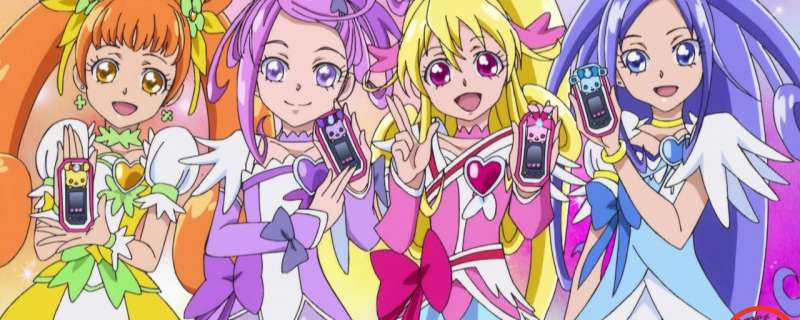 Dokidoki! Precure - Doki Doki! Precure | Doki Doki! Pretty Cure