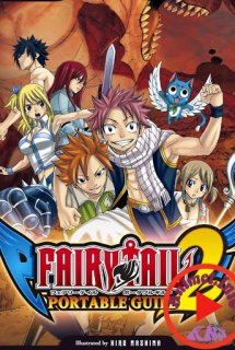 Fairy Tail 2 (2014)
