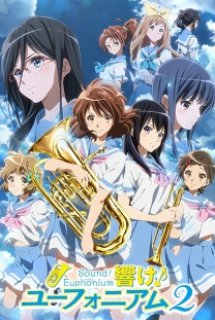 Hibike! Euphonium 2 - Hibike! Euphonium Second Season | Sound! Euphonium 2 [Bluray] (2016)