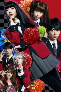 Học Viện Đỏ Đen Live Action 2 - 賭ケグルイ Season2 | Kakegurui Season 2 | Kakegurui Season 2 Live Action