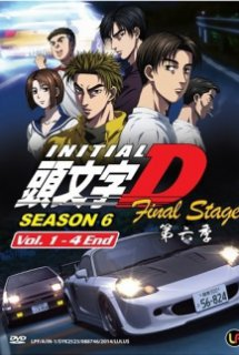 Initial D Final Stage - (2001)