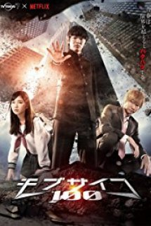 Mob Psycho 100 (Live Action)