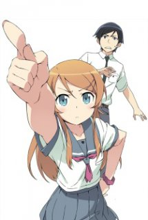 Ore no Imouto ga Konna ni Kawaii Wake ga Nai - OreImo | My Little Sister Can't Be This Cute [Bluray]