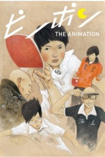 Ping Pong The Animation - Ping Pong (2014)