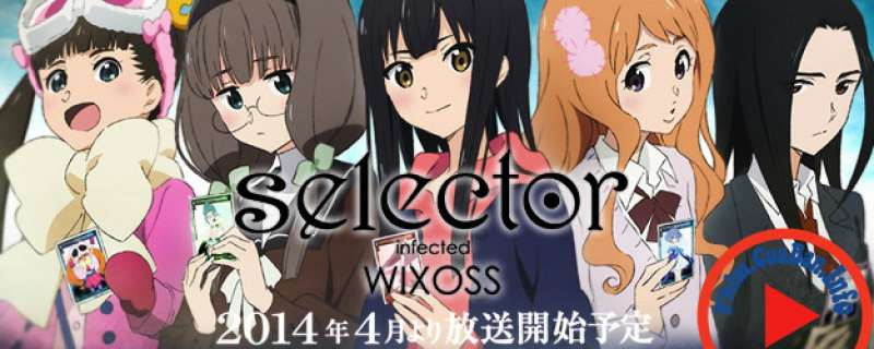 Selector Infected WIXOSS - セレクター infected WIXOSS