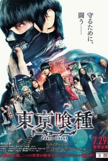Tokyo Ghoul (Live Action)