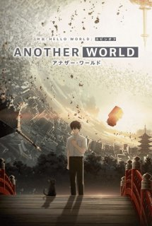 Another World - アナザー・ワールド (2019)