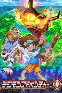 Digimon Adventure (2020) - Digimon Adventure: