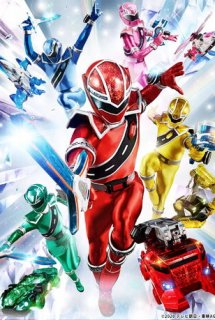 Mashin Sentai Kiramager - Mashin Sentai Kiramager the 44th season of Super Sentai (2020)