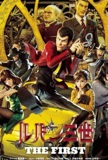 Lupin Đệ Tam: The First - Lupin III: The First / Lupin the 3rd: The First