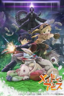 Made in Abyss Movie 2: Hourou Suru Tasogare - Made in Abyss Movie 2: Wandering Twilight (2019)