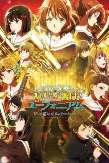 Hibike! Euphonium Movie 3: Chikai no Finale - Sound! Euphonium: Our Promise: A Brand New Day, Gekijouban Hibike! Euphonium: Chikai no Finale, Sound! Euphonium: Oath's Finale