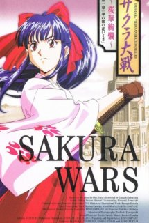 Sakura Taisen: Gouka Kenran - Sakura Wars: The Gorgeous Blooming Cherry Blossoms, Sakura Wars OVA 2 (1999)
