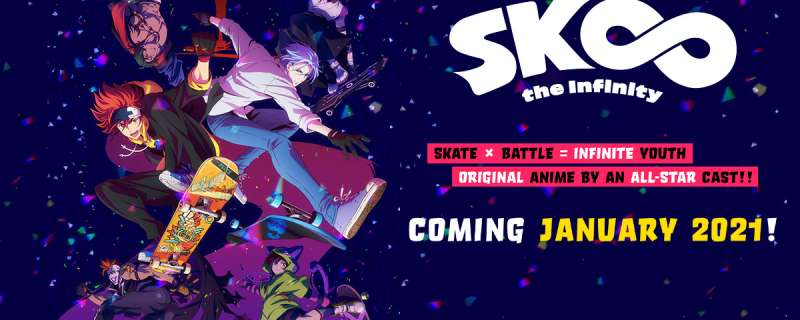 SK∞ - SK8 the Infinity, SK Eight